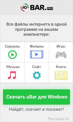 Поиск файлов в одной программе