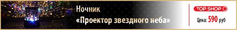 ��������-������� Top-Shop