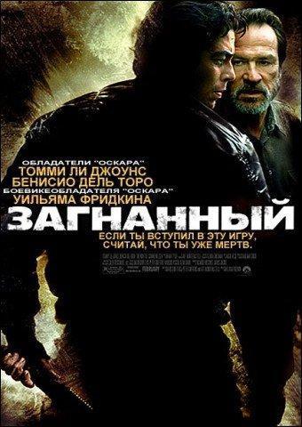 http://www.kino-archive.ru/uploads/posts/2010-06/1277411991_17db85ee-67de-4fa3-b015-086fa64fd09d.jpg