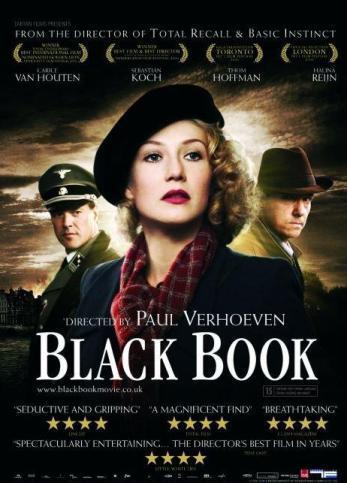 сериал черная книга