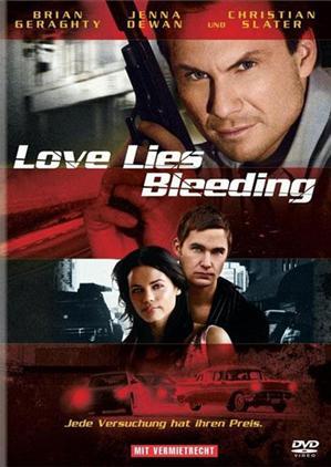 Любовь и вымогательство - фильм 2008