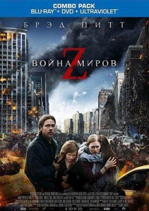 ����� ����� Z / ����� 2013