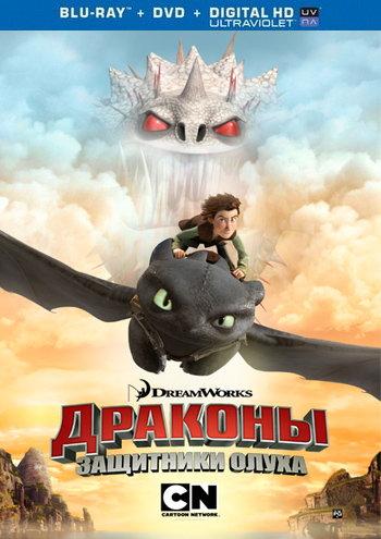 Девочка - лисичка (2007) смотреть онлайн бесплатно