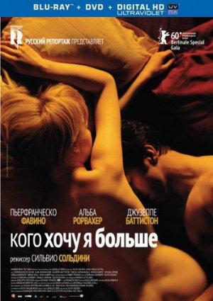 Лёгкий эротико сексуальный красивый художественный фильм