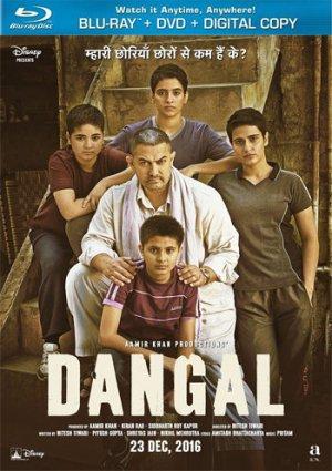 Дангал фильм 2016